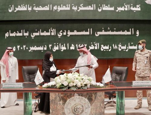 "Signing of a memorandum of understanding for joint cooperation between ""Prince Sultan College "" and ""the Saudi German Hospital in Dammam"""